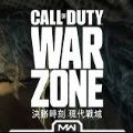 Call of Duty Warzone电脑版