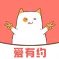 爱有约交友app软件下载 v1.0