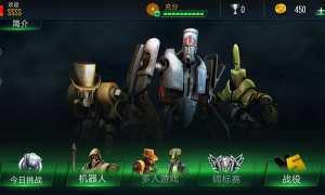 格斗大师传奇游戏图3