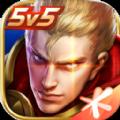 王者荣耀玄雍危机官网最新版游戏下载 v1.53.1.10