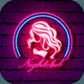 夜电社交app软件下载 v1.9