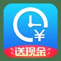 安心记加班官网app下载 v6.4.20