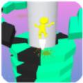 火柴人跳跃球游戏最新安卓版下载 v1.0