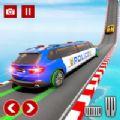 超级坡道长车GT驾驶游戏最新安卓版 v1.1