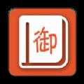 禦書屋(禦宅屋)自由的小說閱讀網最新地址 v1.0