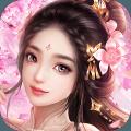 伏魔传游戏官方IOS版 v1.0.1