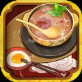 繁荣美食市场物语游戏安卓最新版 v1.0.1