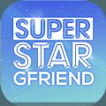 SuperStar GFRIEND手游官方测试版 v1.0