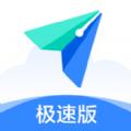 飞书极速版app官方最新下载 v3.21.6