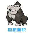 巨猿兼职app官方下载安装 v1.0