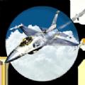 地毯式轰炸2游戏最新IOS手机版 v1.0