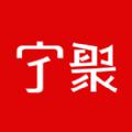宁聚新闻客户端app官方下载 v4.0.0