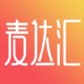 麦达汇iOS苹果版
