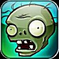 植物大战僵尸江南国际版游戏破解版下载 v2.7.2