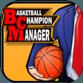篮球经理单机版官网最新游戏下载 v1.44.0