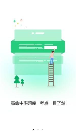 斗鱼快讯app图2