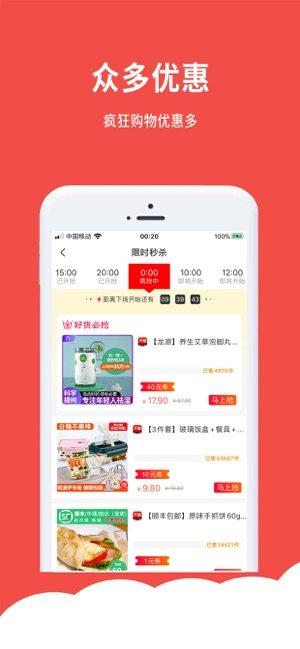叮咚集市app图2