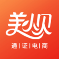 美小贝社交电商app官方版 v1.0