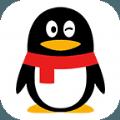 腾讯手机QQ ios版8.4.2正式版安装包下载 v8.4.10