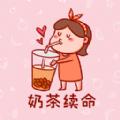 网红奶茶店模拟器游戏 v1.0
