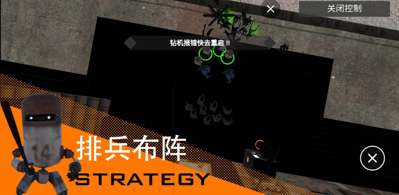 尸潮RTS攻略大全 新手入门少走弯路[多图]