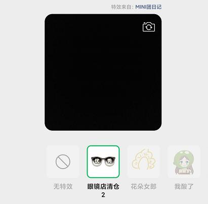 微信7018有哪些新功能 微信app7018更新功能介绍[多图]