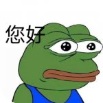 七夕青蛙是是什么意思 抖音七夕青蛙孤寡表情包图片免费分享[多图]