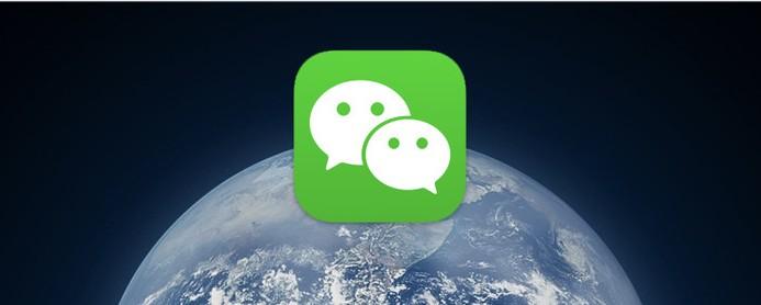 微信秒赞朋友圈在哪里设置 微信app秒赞朋友圈设置方法介绍[多图]
