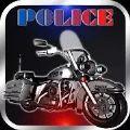 极限警用摩托车游戏中文版 v1.0