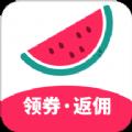 西瓜有券安卓版软件app下载 v2.6.0