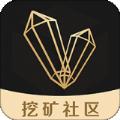 挖矿社区电商平台