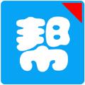 滨州生活帮app官方下载 v1.0