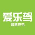 爱乐驾充电app官方下载 v1.0