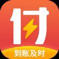 快手老铁支付app官方下载 v8.0.40.16462