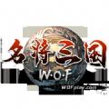 名将三国wof手游官网版 v1.0