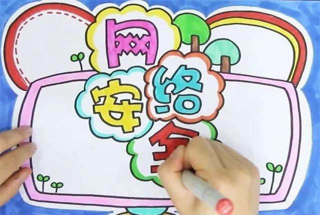湖北生活頻道中小學生家庭教育與網絡安全課在哪裏能看 中小學生家庭教育與網絡安全觀後感範文分享[多圖]