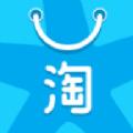 海星优淘官方app下载手机版 v1.0.1