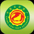 中国农技推广信息平台app下载安装官网版 v1.6.4