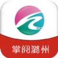 掌阅潞州app官方版下载 v5.8.5