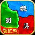 征战三国单机版游戏官方安卓版 v7.0