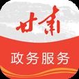 甘肃财政厅学生缴费平台登录网址czt.gansugov v1.3.3