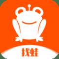找蛙app最新下载 v2.0.25