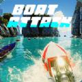 真实赛艇游戏安卓官方版 v1.0