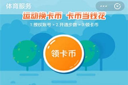 支付宝运动币每日更新在线观看AV_手机获得 支付宝运动币获取攻略[多图]
