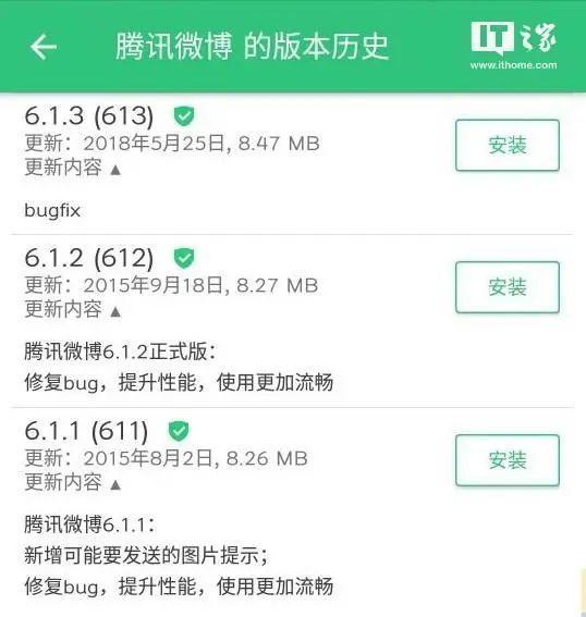 腾讯微博宣布将停止运营 腾讯微博9月28日停止运营原由介绍[多图]