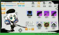 《崩坏学园2》4月18日葫芦侠修改攻击图文教程图片2